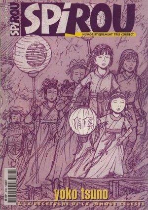 Le journal de Spirou # 3138