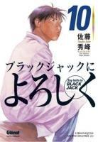 Say Hello to Black Jack T.10