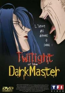 Twilight Of The Dark Master édition simple