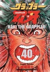 Grappler Baki 40
