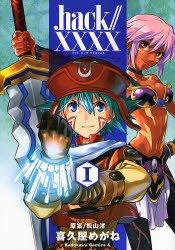 couverture, jaquette .hack//XXXX 1  (Kadokawa)