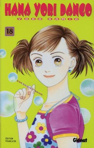 Hana Yori Dango #18