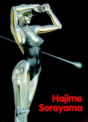 Hajime Sorayama édition simple