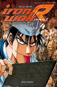 couverture, jaquette Iron Wok Jan R 4  (soleil manga)