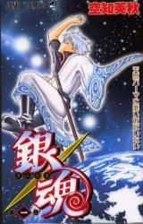 Gintama édition Japonaise