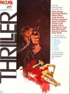Thriller édition Intégrale