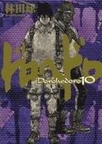 couverture, jaquette Dorohedoro 10  (Shogakukan)