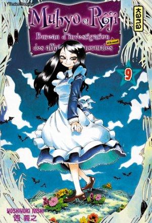 couverture, jaquette Muhyo et Rôji 9  (kana)
