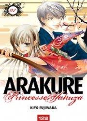 Arakure Princesse Yakuza