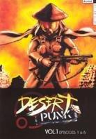 couverture, jaquette Desert Punk 1  (Asian Star) Série TV animée