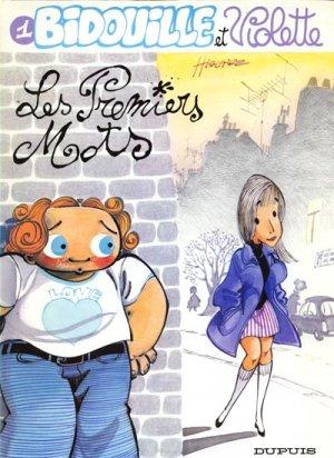 Bidouille et Violette édition simple