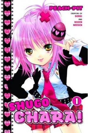 Shugo Chara! édition Américaine