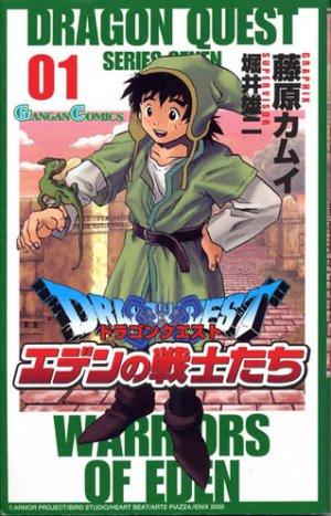 Dragon Quest - Warriors of Eden édition simple