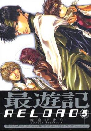 Saiyuki Reload 5