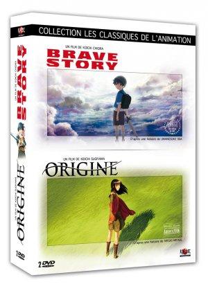 Origine   Brave Story édition Coffret
