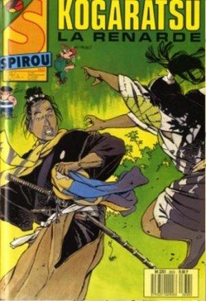 Album Spirou (recueil) # 2632
