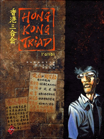 Hong Kong Triad édition simple