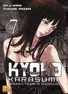 Kyoko Karasuma, Inspecteur à Asakusa T.7
