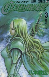 Claymore # 3