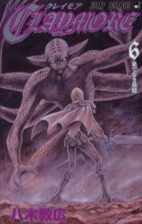 Claymore # 6