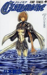 Claymore # 7