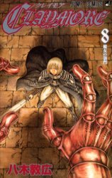 Claymore # 8