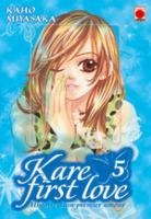 Kare First Love T.5