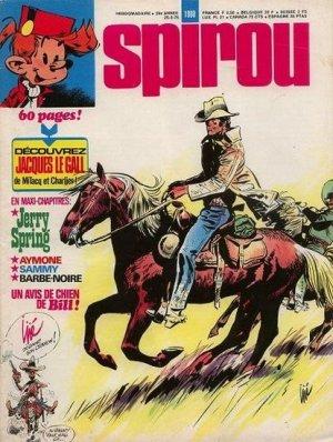 Album Spirou (recueil) # 1980