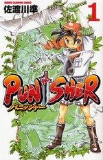 Punisher # 1