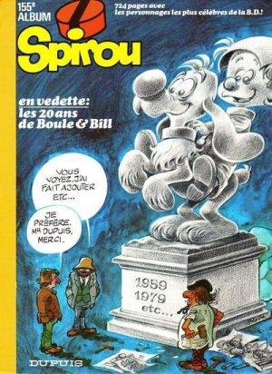 Le journal de Spirou # 155 Recueil