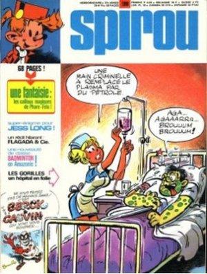 Album Spirou (recueil) # 1898