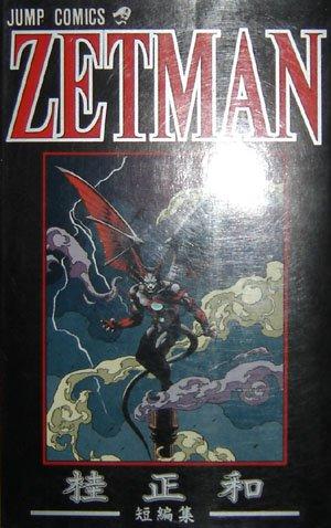 Zetman [one-shot] édition simple