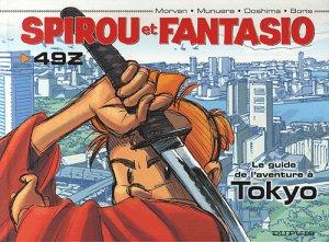 Les aventures de Spirou et Fantasio # 49
