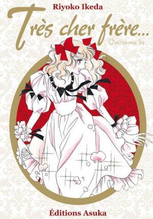 couverture, jaquette Très cher frère...  Deluxe (Asuka)