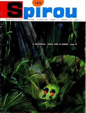 Album Spirou (recueil) # 1475