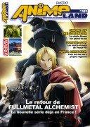 Animeland # 151