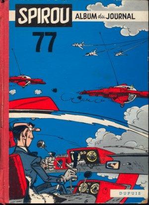 Le journal de Spirou # 77 Recueil