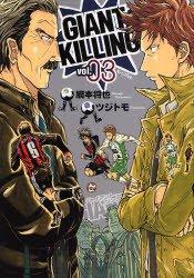 Giant Killing # 3
