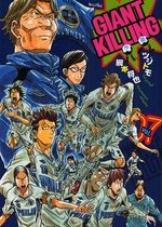 Giant Killing # 7