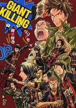 Giant Killing # 8