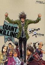 Giant Killing # 9