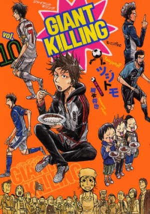Giant Killing # 10