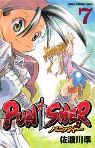 Punisher # 7