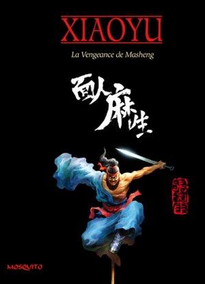 La vengeance de Masheng édition simple