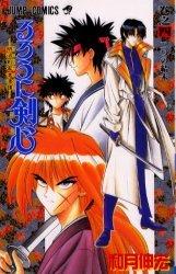 couverture, jaquette Kenshin le Vagabond 4  (Shueisha) Manga