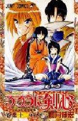 couverture, jaquette Kenshin le Vagabond 12  (Shueisha) Manga