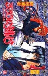 couverture, jaquette Kenshin le Vagabond 23  (Shueisha)