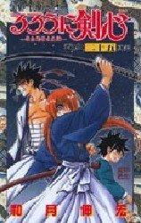 couverture, jaquette Kenshin le Vagabond 25  (Shueisha)