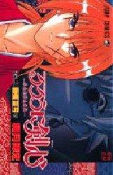 couverture, jaquette Kenshin le Vagabond 27  (Shueisha)