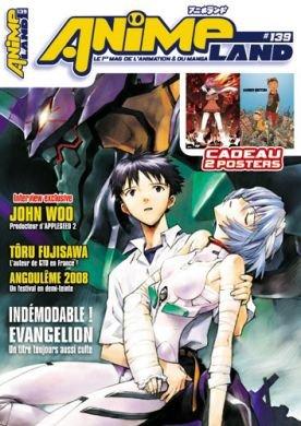 Animeland # 139